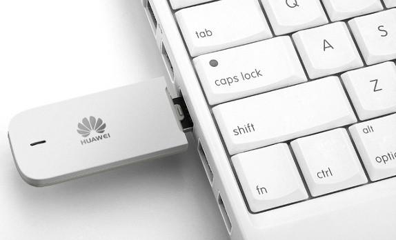 Huawei-UltraStick-E33311