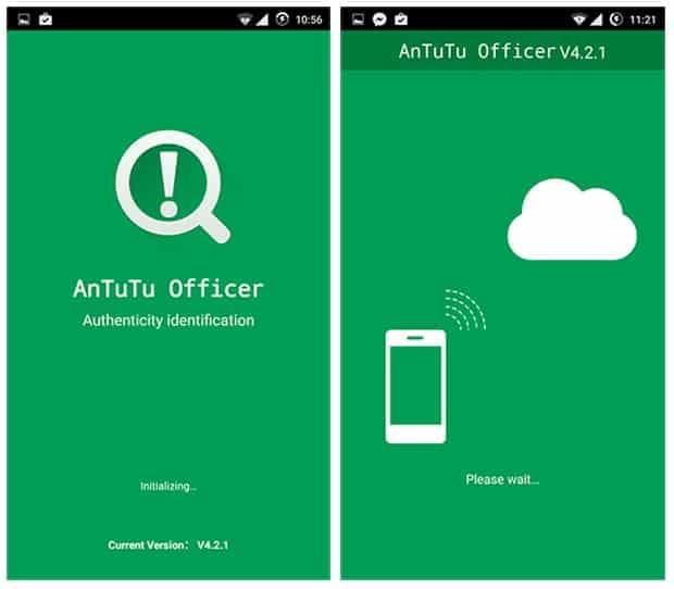 AnTuTu Officer Authenticity Identification