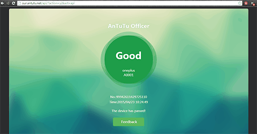 AnTuTu Officer Good