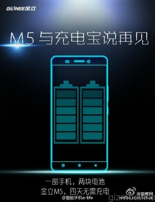 Gionee M5 Will Come With Dual Batteries