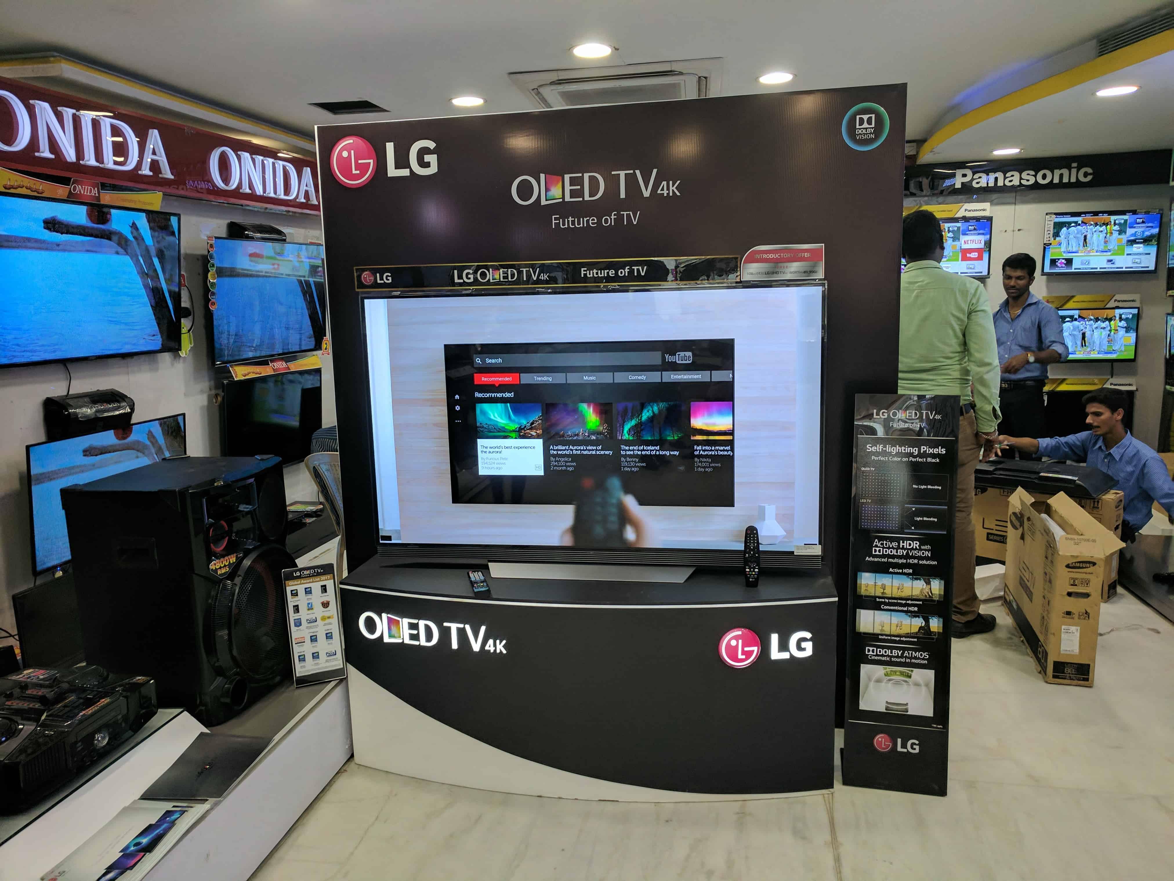 LG OLED E7 Series